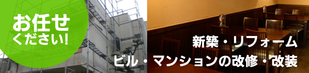 クロス張替え 姫路